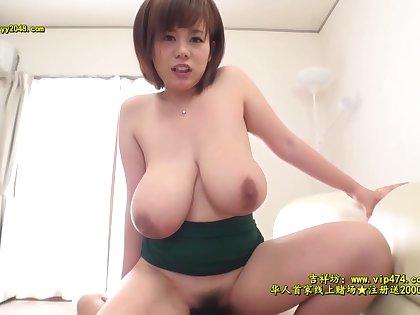 An Kitajima